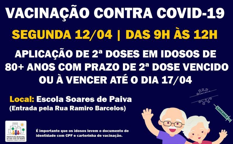 Foto de capa da notícia VACINAÇÃO 12/04   2ª DOSE PARA IDOSOS DE 80+ COM PRAZO DE 2ª DOSE VENCIDO OU À VENCER ATÉ DIA 17/04