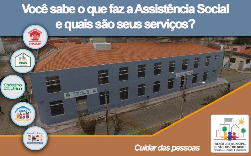 Foto de capa da notícia Quer conhecer o que faz a Secretaria de Assistência Social, da cidadania e da Mulher e quais são seus serviços?