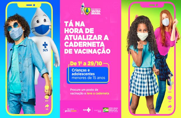 Foto de capa da notícia: CAMPANHA DE MULTIVACINAÇÃO