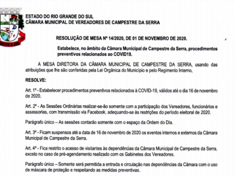 Foto de capa da notícia: Resolução sobre funcionamento da Câmara durante o mês de novembro