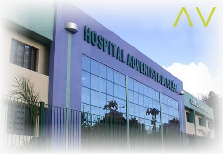 Foto Hospital Adventista de Belém aposta em tecnologia Nutanix