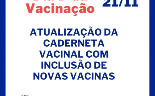 Foto de capa da notícia: Atenção para o Dia D da Vacinação